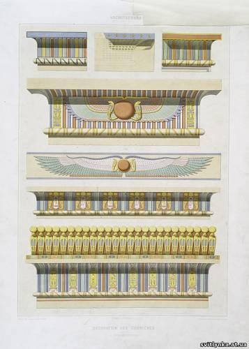 Архітектура стародавнього єгипту
